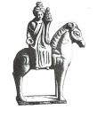 Epona, A cheval 1